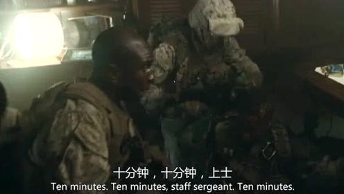 小队躲进一处民居,对伤员进行紧急治疗,但有一位成员脱离了小队