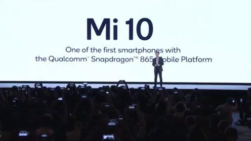 小米10将首发骁龙865,它能重振小米数字系列的声势吗?