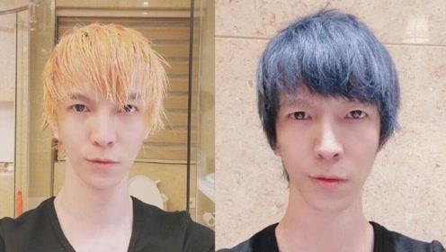 郭敬明一头黄发担心上节目被马赛克 火速染成蓝色