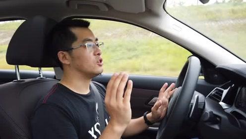 王工评车:全新宝马3系从驾驶者之车变成了舒适全能,你能接受吗?