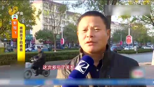 聊城:女子持刀挟持男孩 退伍军人夺刀救人