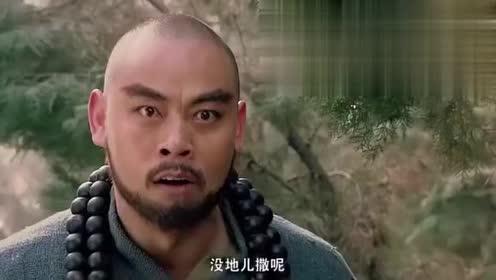 水浒传:鲁智深饿的自己都发困,谁知却还被路人挑衅!