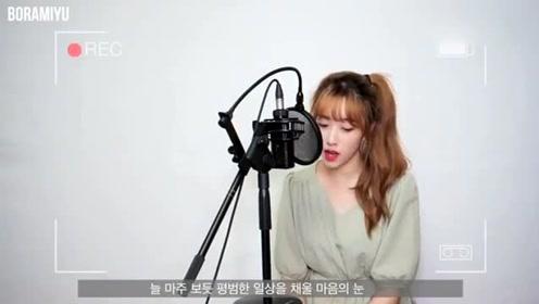 韩国美女完美声线,一开嗓,瞬间爱上!