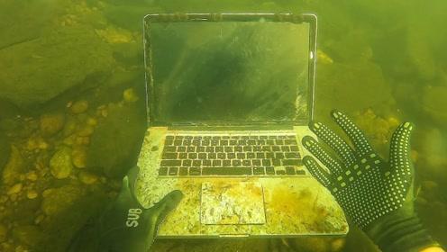 小伙海底寻宝,意外发现一台电脑,打开一看脸色大变!