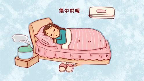 冬天孕妈要少用这些取暖用品,第一种很伤胎儿脑神经发育
