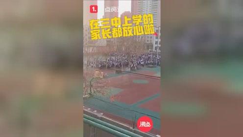 唐山发生4.5级地震 天津多地震感明显 学生跑到操场避险