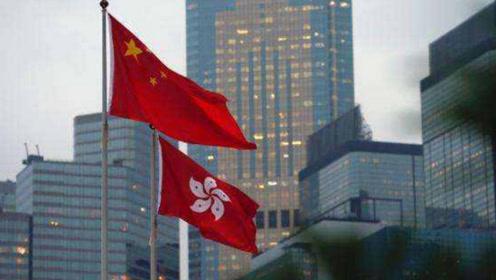 美国霸权妄图扰乱香港 官媒强硬发声:利用香港遏制中国是痴人说梦
