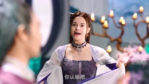 《从前有座灵剑山》灵剑派第一局胜出,王舞嘚瑟的样子太可爱了!