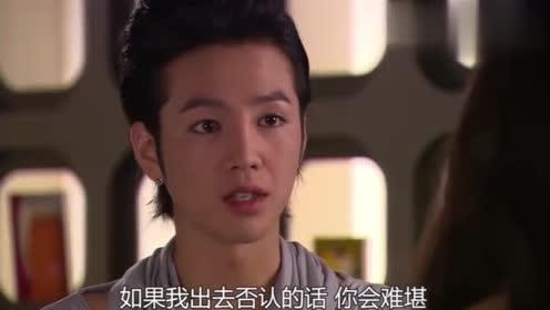 韩剧:大明星为了保护女孩,最终选择与女明星制造绯闻,太虐了