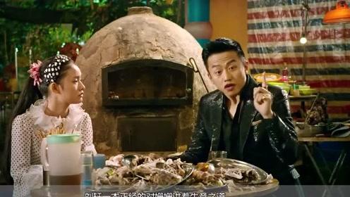 土豪为感谢美人鱼带他吃鸡,豪扔100万支票,不料下一秒却被丢进烤炉中!