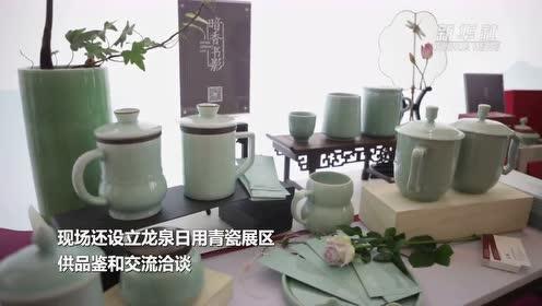 绿色生活 瓷润江南