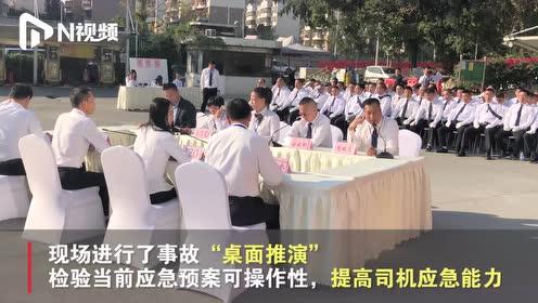 深圳出租车应急演练以真实案例为戒,20年老司机透露安全秘诀