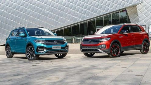 一汽-大众探影上市,11.49万元起,小型SUV迎德系搅局者