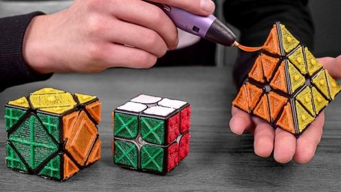 外国牛人脑洞大开,用3D打印笔自制盲人魔方,网友:这手感绝了