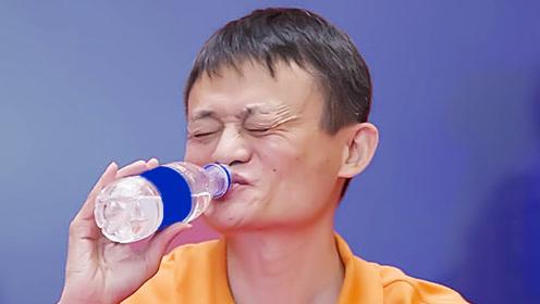 世上最贵5种矿泉水,比尔盖茨只喝第4位,第1位马云喝着都心疼