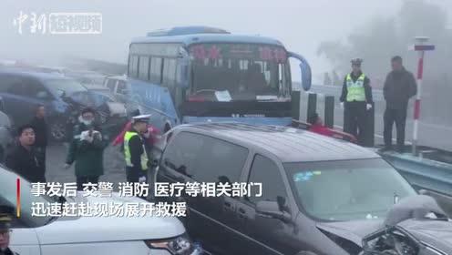 蓉遵高速贵州习水境内发生多车连环相撞事故