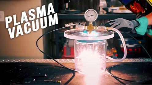 在真空室中电焊会发生什么?结果真的无法想象!