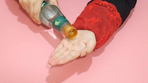 白醋和食盐放在手心搓一搓,一年能省下不少钱,还不知道就亏大了