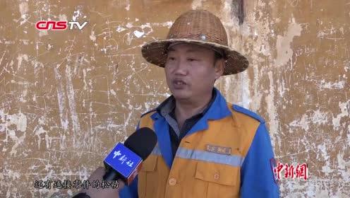 """滇越铁路线路工:守护碧色寨""""百年芳华"""""""