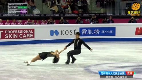 回放:花样滑冰大奖赛总决赛成年组双人短节目 隋文静韩聪获得77.50分