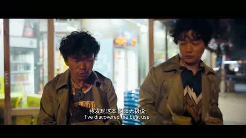 唐人街探案2:刘昊然对着手机傻笑!被怀疑谈恋爱!