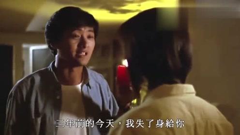 义盖云天:发哥想和王祖贤做结果的事情,不料王祖贤竟不是他老婆