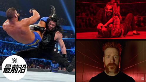 【WWE最前沿】SD1058期划重点 那个发型决定一切的男人回来了!