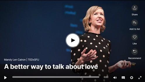 双语字幕TED演讲:爱情,原来是这个样子!