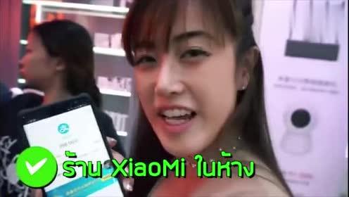 泰国女孩;向泰国人介绍支付宝手机付款!