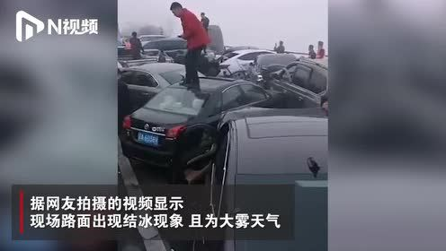 蓉遵高速贵州习水段发生37辆车连环相撞事故,已致23人受伤