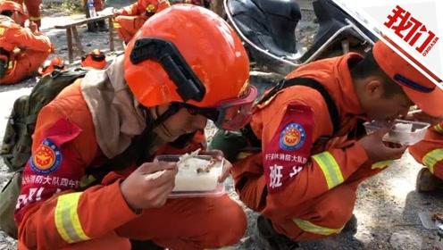 探访佛山扑火队员救援现场:负重50斤爬山与大火鏖战数小时