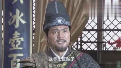 八贤王与朝中大臣商量对策,如何让皇上承认太子