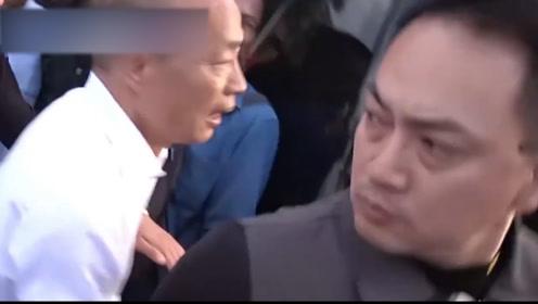 刺探敌情还是将功赎罪?蔡英文特勤遭处分后竟转派当韩国瑜随员