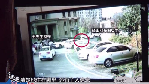 两车相撞一车没了影!男子怒找邻居索赔,邻居喊冤:我家没这车