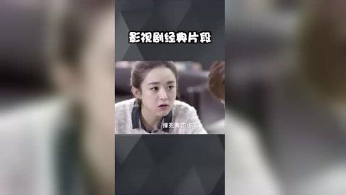 影视剧的经典片段老板撑死算工伤吗赵丽颖