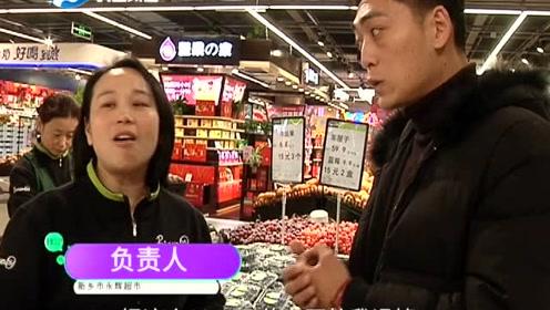 超市买的冰糖橙,切开后却有虫子拱出来