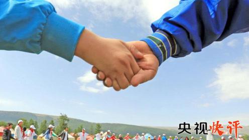 【央视快评】团结稳定是新疆繁荣发展之基
