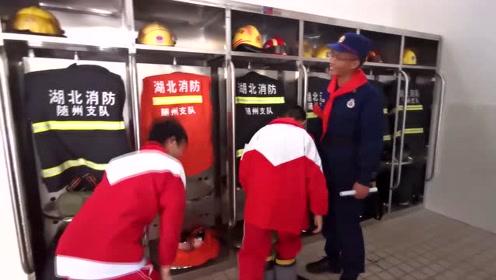 一分钟 消防员能做什么