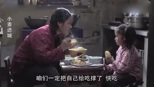 恶婆婆不给新儿媳吃饱饭!不料儿媳亲自下厨!第一次吃了顿饱饭!