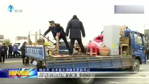 江淮风暴再显威力 长丰法院强制清理非法房屋