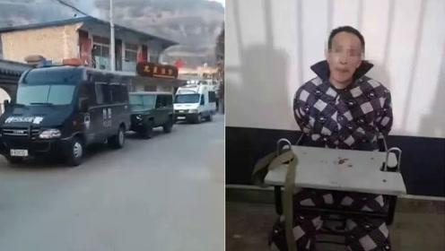 嫌犯在医院看病时逃跑被悬赏5万通缉 警方通报:逃亡期间杀一人