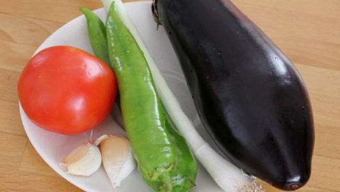 茄子原来可以这样烧?外焦里嫩,吃起来酸甜可口,开胃下饭真香啊