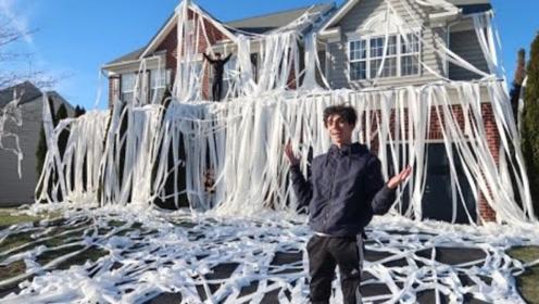 熊孩子恶搞:将100卷卫生纸缠满整座房子会怎样?爸妈反应怎么着!