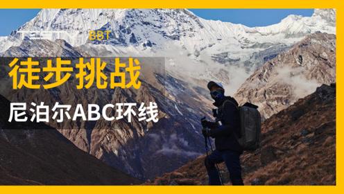 4130海拔徒步6天路途艰险,PY君老板在不断挣扎放弃中能否突破自我?
