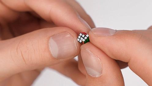 制作世界上最小的魔方,要拼多久能还原?网友:扭完手肯定抽筋