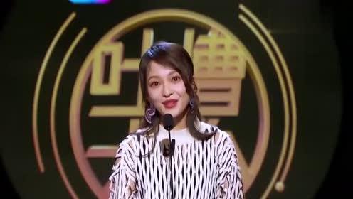 张韶涵重回娱乐圈后!但是吐槽人的功力不减啊!太搞笑了!