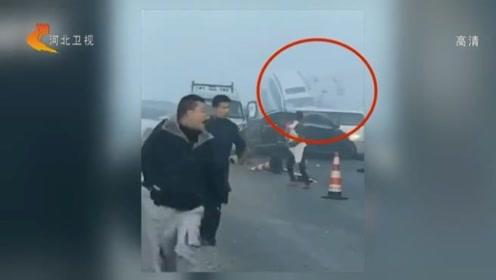 """高速起雾37辆车连环追尾,有车直接""""飞起"""",目击者拍下危险一瞬"""