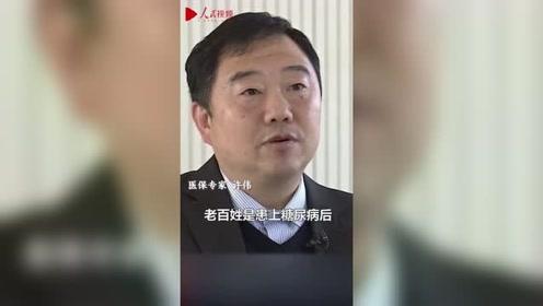 医保专家回应砍价为何每分必争:降4分钱,一年中国就节省一个多亿!
