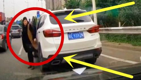 视频车司机避让前车,不料追尾女司机,3秒后让人揪心!
