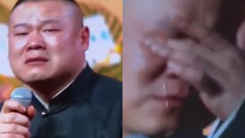岳云鹏泪洒舞台!表演中途被告知立刻下台,哽咽感慨:我太爱观众了